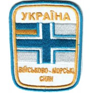 General Standard Patch of Ukrainian Navy
