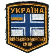 General Patch of the Ukrainian Navy