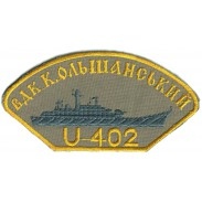Constantine Olshanskyy Large Landing Ship 775 project Navy Ukraine