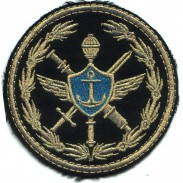 Patch Command Naval Forces of Ukraine