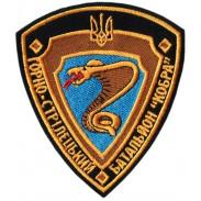 Mountain Battalion COBRA Patch of Ukraine National Guard 1996