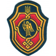 Shoulder Patch National Guard of Ukraine, Kyiv. 1993