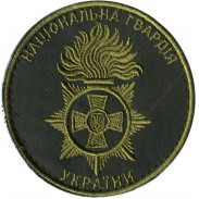 General Patch of the National Guard of Ukraine 2017