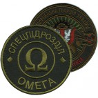 National Guard of Ukraine Patches