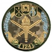 124th Training Centre of Ukraine's Armed Forces. Subdued Patch Velcro