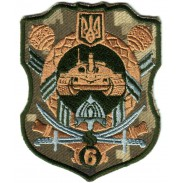 Shoulder Subdued patch the 6th Army Corps of the Armed Forces of Ukraine