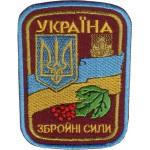 General Patch of the Armed Forces of Ukraine