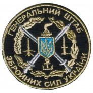 General Staff of the Armed Forces of Ukraine