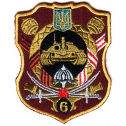 Shoulder patch the 6th Army Corps of the Armed Forces of Ukraine