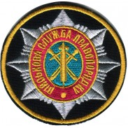Military Police Service Patch of the Armed Forces of Ukraine