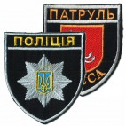 Ukraine Police Patches