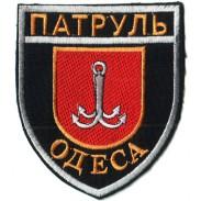 Odessa Municipal Patrol Police Patch