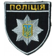 General Patch of National Police of Ukraine