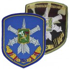 Air Defence Patches