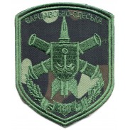 160th Warsaw-Odessa air defense missile brigade Subdued Patch. Ukraine