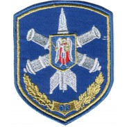 Kievan 96th Artillery Brigade Patch. Ukraine