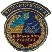 Shoulder patch Command Air Defense Forces of Ukraine