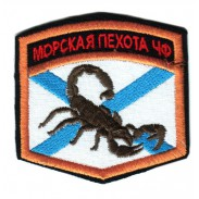 1619th Air Defence Battalion of the 810th Naval infantry Brigade of the Black Sea fleet