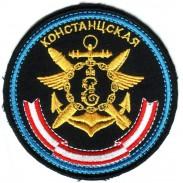 7057th separate Constance Composite Air Base Russian Black Sea Fleet