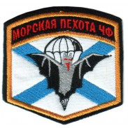 Marine Infantry Brigade of  Black Sea Navy of the Russian Federation