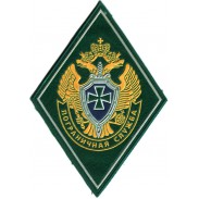 Common patch of Border Service of Russia