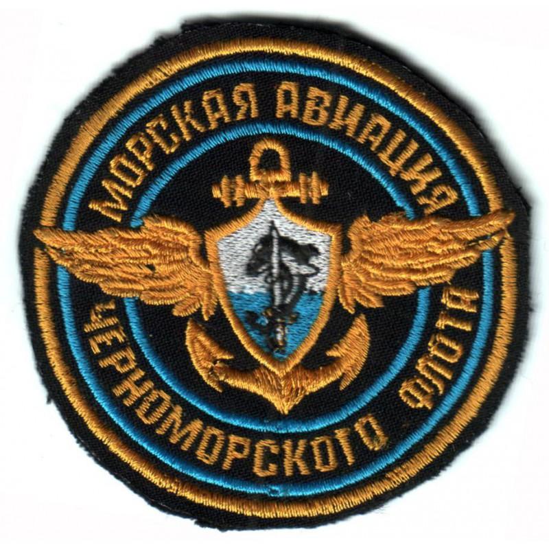 Морская авиация Черноморского флота проводит учения в Крыму