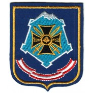 1536 First anti-aircraft missile Regiment Patch of the Russian Armed Forces