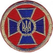 General Patch of Ukraine Secret Service. New style (formed KGB)