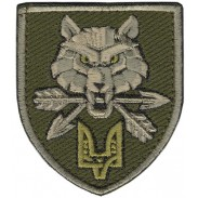 Special Operations Forces Command of Ukraine Special Operations Forces
