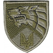 8th Separate Special Regiment of Ukraine Special Operations Forces