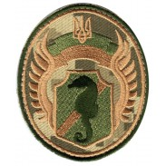Special Frogmen Unit Patch of Ukrainian Navy. VELCRO