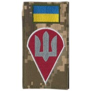 Ukraine Air Assault Troops Gag-Patch
