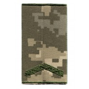 Private First Class Ukraine Army Combat Slide Epaulet