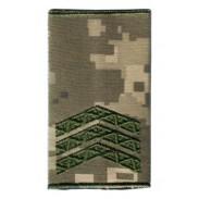Sergeant Ukraine Army Combat Slide Epaulet