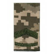 Second Sergeant Ukraine Army Combat Slide Epaulet
