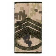 Master Sergeant Ukraine Army Combat Slide Epaulet