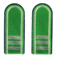 Shoulder straps of the Sergeant of Ukraine Border Guard
