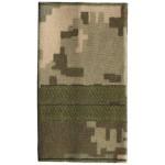 Ukraine Army Combat Slide New Camo Epaulet. Junior sergeant