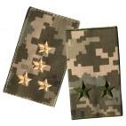 Ukraine Combat Slide Epaulets New Camo