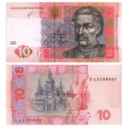 Uncirculated Ukrainian Paper Money 10 hryvnia banknote