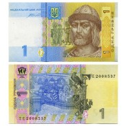 Uncirculated Ukrainian Paper Money 1 hryvnia banknote