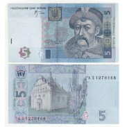 Uncirculated Ukrainian Paper Money 5 hryvnia banknote