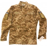 Ukraine Digital Camo Uniform 2015