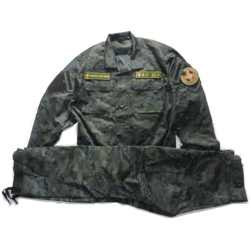 Ukraine National Guard Digital - 83.4KB