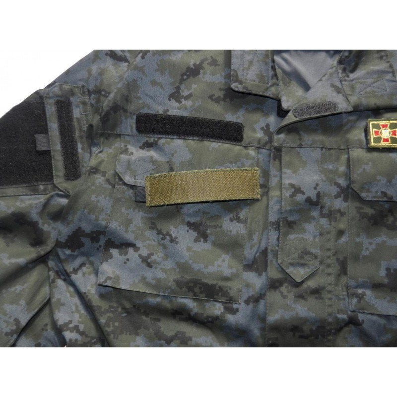 Ukraine National Guard Digital - 117.4KB
