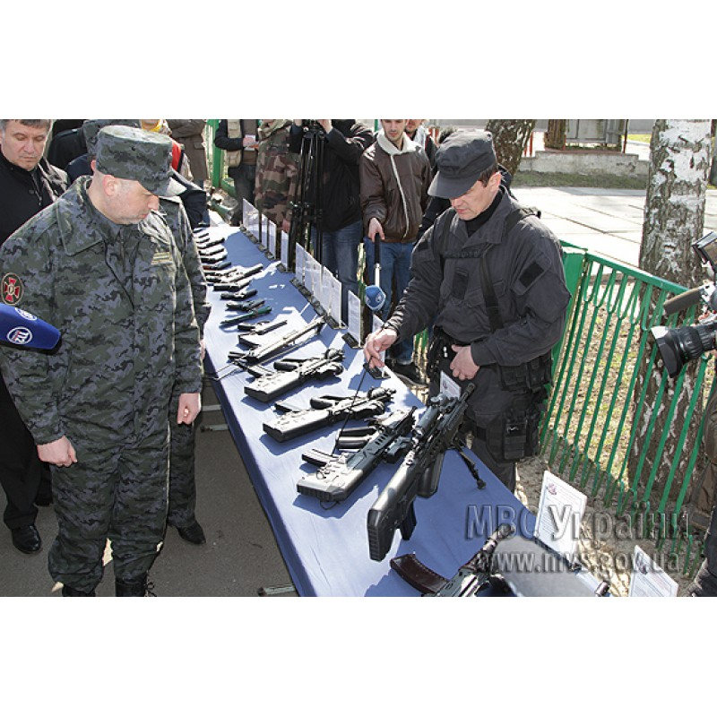 Ukraine National Guard Digital - 172.5KB