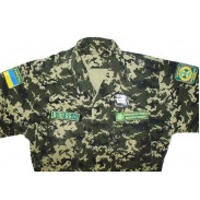 Ukraine Border Guard Digital Camo Uniform